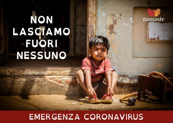 Emergenza coronavirus: NON LASCIAMO FUORI NESSUNO